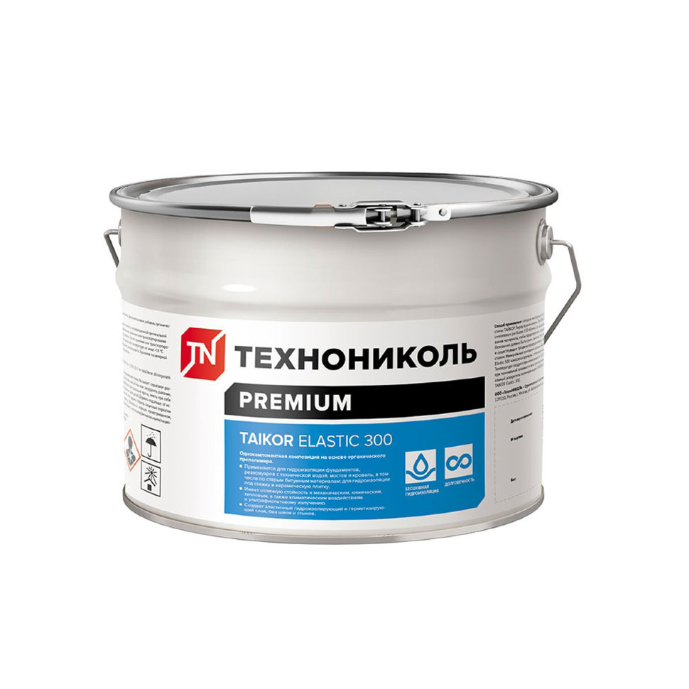 Полиуретановая мастика для гидроизоляции бетона купить лили бетон